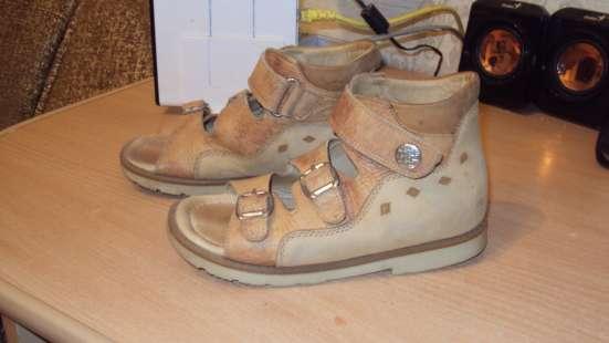 Продам детскую ортопедическую обувь для мальчика