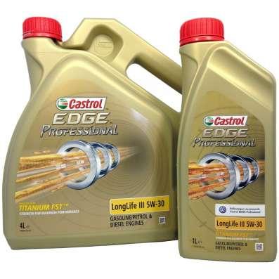 Масло CASTROL Magnatec 5W40 A3/B4 4литра синтетическое