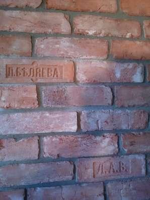 Реставрация кирпича в Москве Фото 2