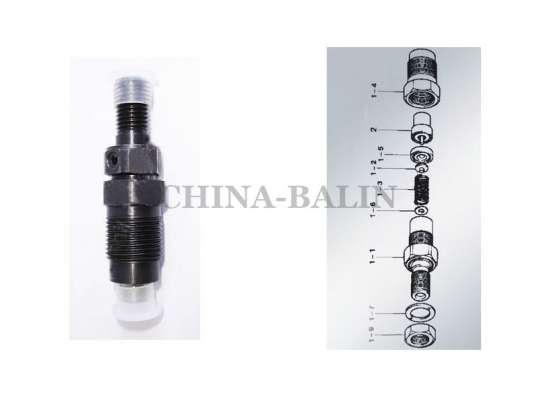 Fuel injector KBAL150S87 Корпус форсунки