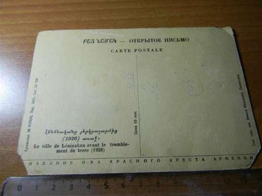 Почтовые карточки 1-ой трети 20 века-5 шт в г. Ереван Фото 3