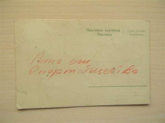Почтовые карточки 1-ой трети 20 века-5 шт в г. Ереван Фото 2