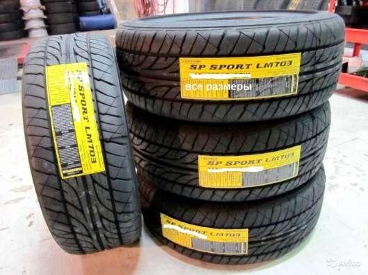 Новые комплекты Dunlop 185/65 R15 SP Sport 704