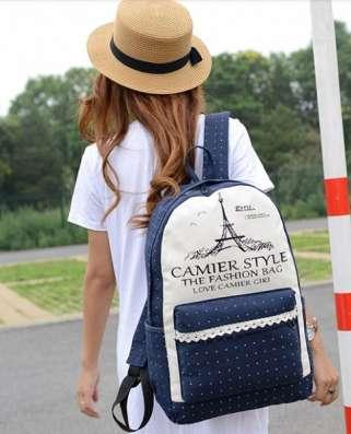 Рюкзак Париж синий белый