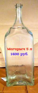 Бутыли 22, 15, 10, 5, 4.5, 3, 2, 1 литр в Новокузнецке Фото 1