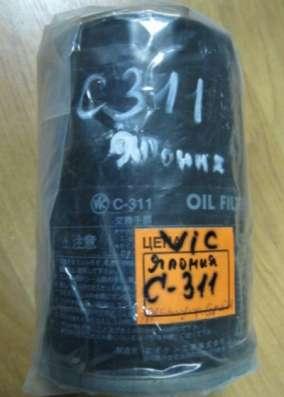 автозапчасти Фильтр масляный C-311 VIC