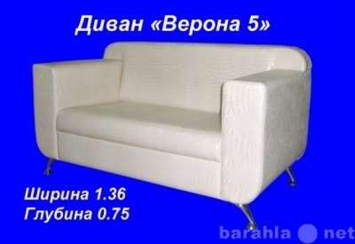 Мебель для гостиниц, офиса, дома произво Дом мебели Диамант в Анапе Фото 2