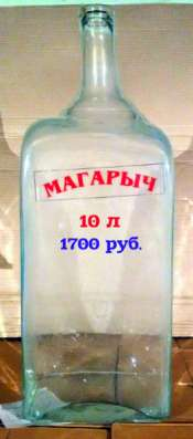 Бутыли 22, 15, 10, 5, 4.5, 3, 2, 1 литр в Орле Фото 2