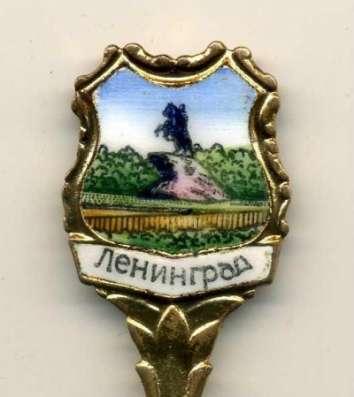 ложечки с цв. эмалью Москва, Ленинград в Калининграде Фото 2
