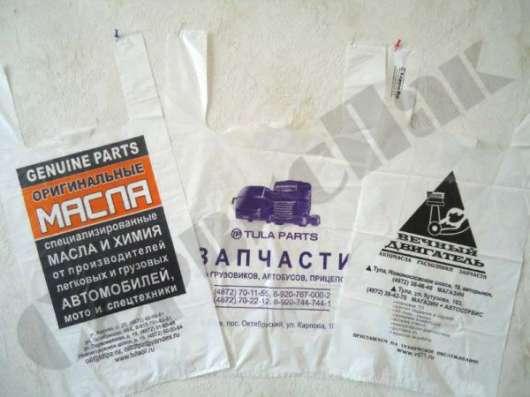 Пакеты с логотипом для автозапчастей и шин в Туле Фото 4