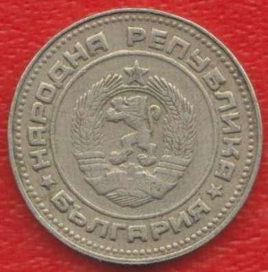 Болгария 10 стотинок 1974 г
