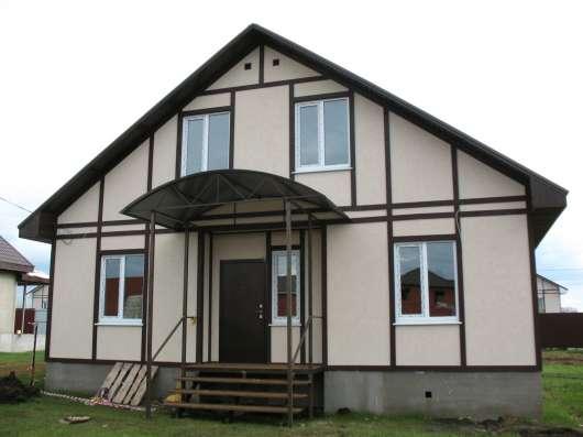 Дом в котором хочется жить!