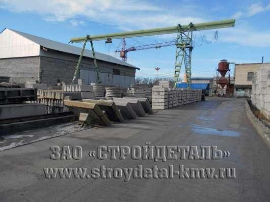 Блок бетонный Б-5, дорожного водоотвода в Пятигорске Фото 2