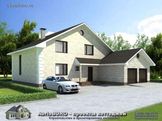 Проектирование коттеджей, готовые проекты домов