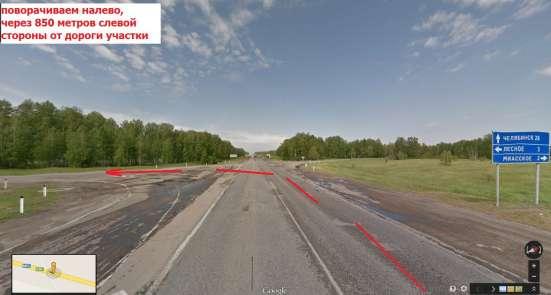 Продаются земельные участки в Челябинске Фото 3