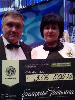 Электронная коммерция - бизнес 21 века в Москве Фото 1