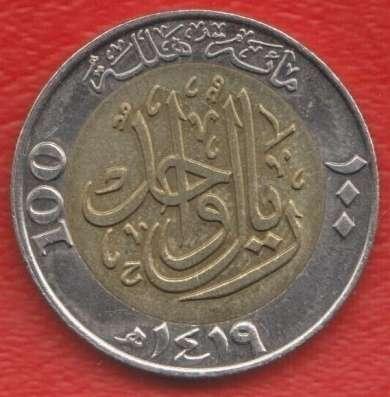 Саудовская Аравия 100 халала 1999 г. 100 лет стране в Орле Фото 1