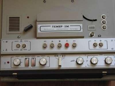 электронику