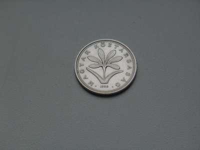 Монета 2 Форинта 1996 год Венгрия