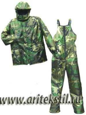 Пошив на заказ Кадетская форма для кадетов,ткань из пш