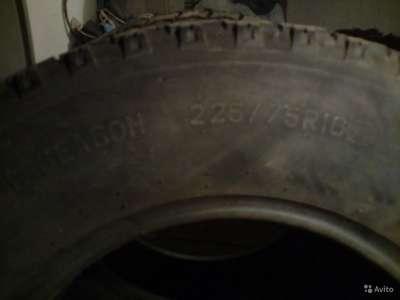 автомобильные шины RADIAL K-153 R 16 225/75