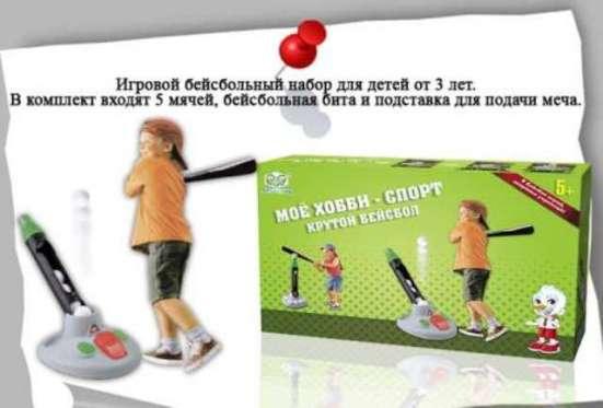 Бейсбол - мега, игровой набор Бей без промаха в Москве Фото 2