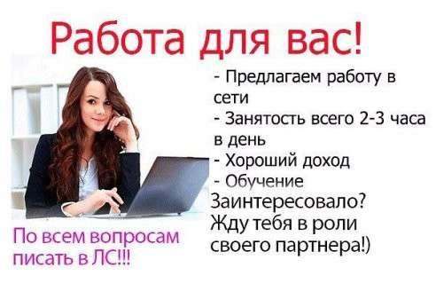 Специалист по развитию интернет-магазина