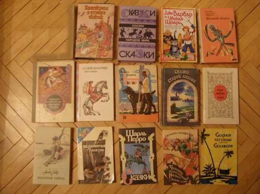 Детские книги и другие из домашней библиотеки