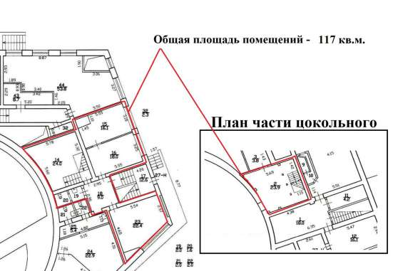 Универсальное помещение 133м2 у метро Московская в Санкт-Петербурге Фото 2