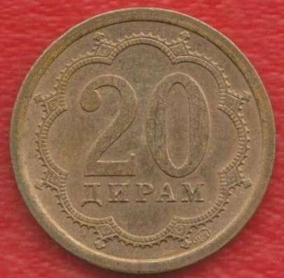 Таджикистан 20 дирам 2006 г. СПМД