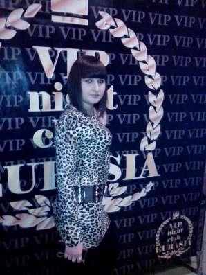 Наталья, 24 года, хочет познакомиться