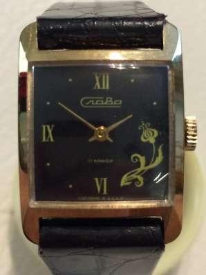 Часы Слава СССР женские *складские*