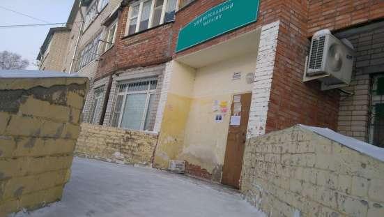 Продукты с недвижимостью и доходом 74 395 руб/мес