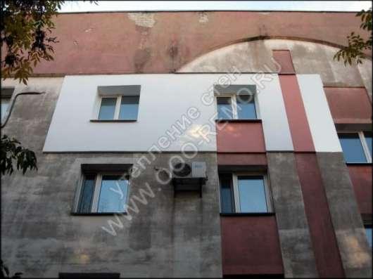 Утепление стен квартир и фасадов домов в Ярославле Фото 1