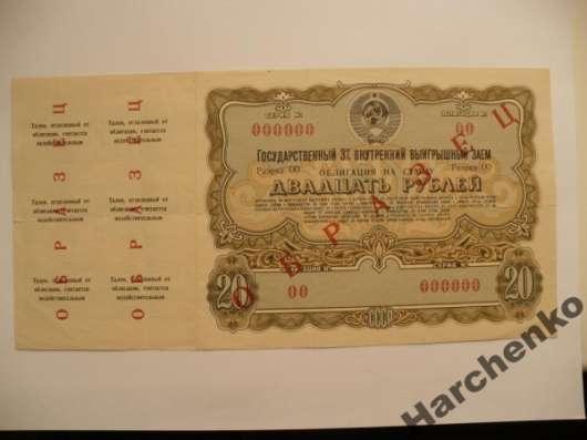 Куплю старые бумажные деньги России и СССР в Москве Фото 3