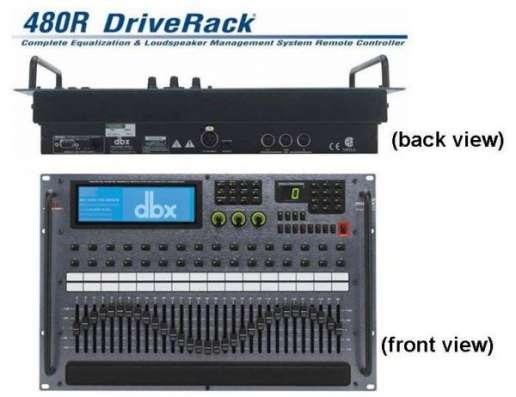 Пульт DBX 480R с блоком питания 480P