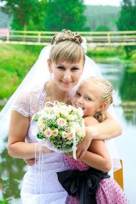 Свадебный фотограф в Екатеринбурге Фото 4