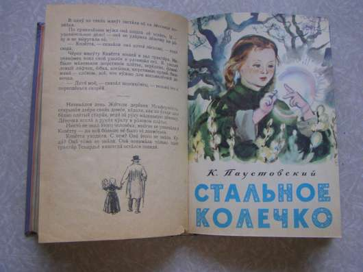 9 детских книг для младш. возраста в твердом переплете