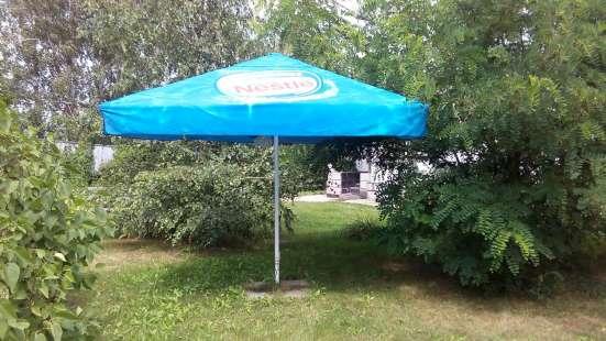 Зонт для улицы