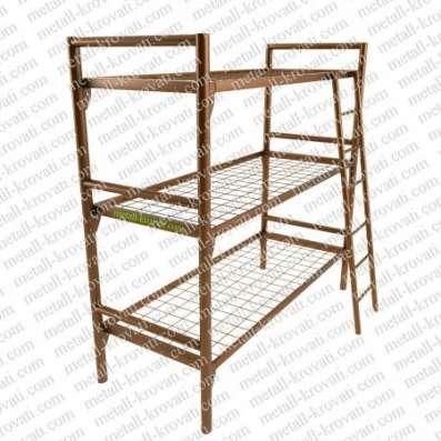 Металлические кровати для бытовок, кровати для вагончиков, кровати для рабочих, кровати двухъярусные для строителей, армии.