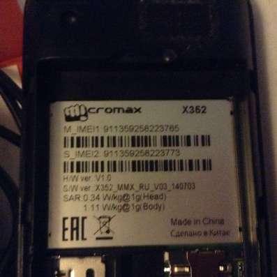 Micromax x352 - 2sim в Шатуре Фото 2