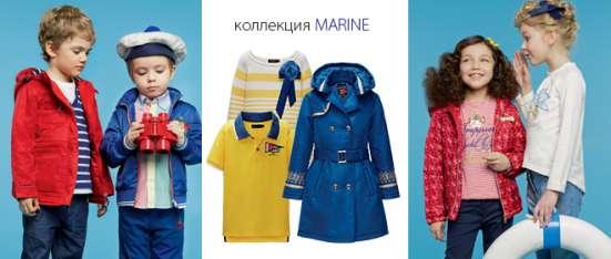 Детская одежда со скидкой от 20% в Москве Фото 4
