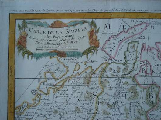 Карта Сибири и соседних стран в г. Октябрьский Фото 1