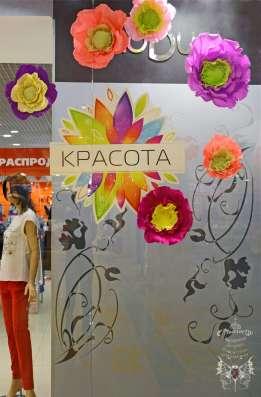 Оформление витрин. Разработка дизайна. Декор в Москве Фото 5