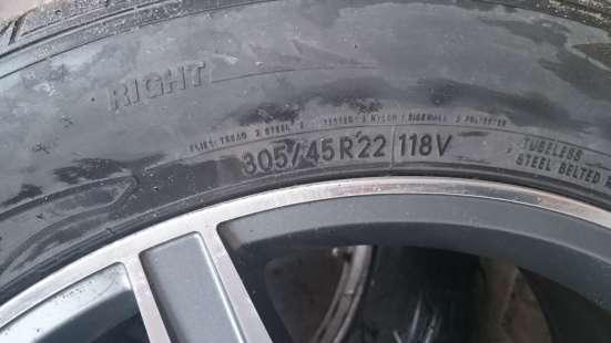 Литые диски с летней резиной с логотипом Мерседес в г. Брест Фото 2