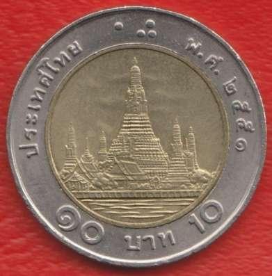 Таиланд 10 бат 2008 г. старый аверс