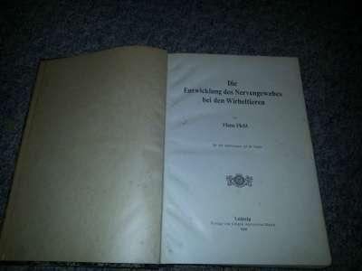 Книга по медицине за 1909г в Санкт-Петербурге Фото 4