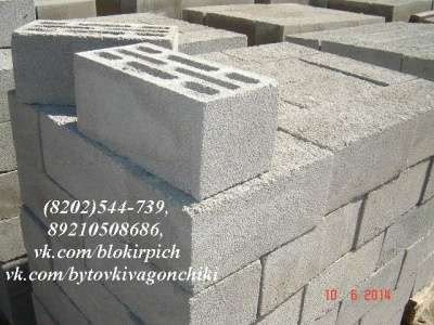 Шлакоблоки (евроблок, пескоблок, теплобл DOMAX