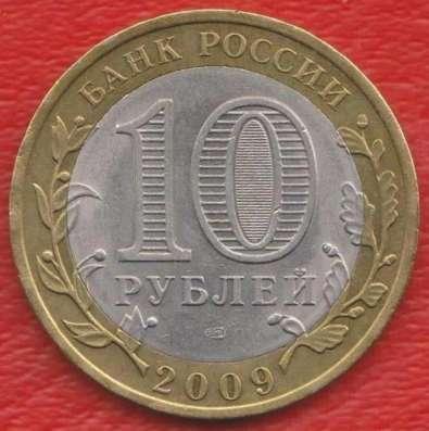 10 рублей 2009 СПМД Древние город Великий Новгород в Орле Фото 1