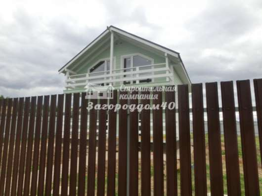 Куплю дом в Обнинске недорого